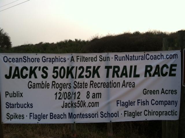 2012-jacks-banner