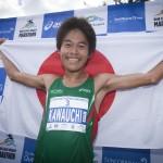 Kawauchi - Gold Coast Airport Marathon 2013