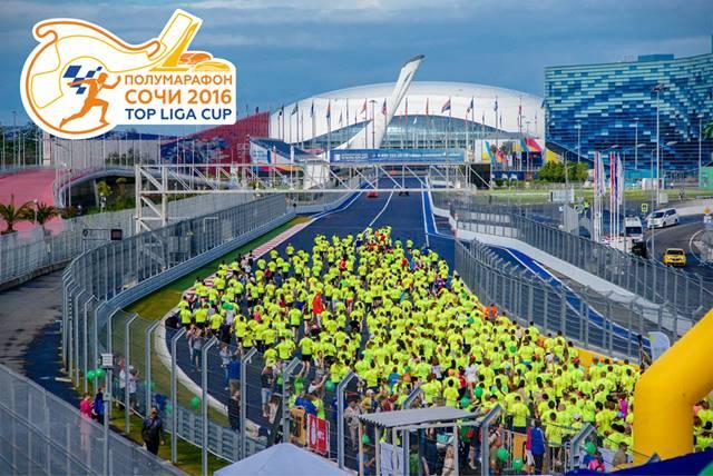 Half Marathon Russia